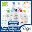 [Bundle Sale][DOVE] Body Wash 2 x 1000ml Cool/Energize/Revive/Fresh Touch/Beauty Nourishing/Sensitive/Exfoliating FREE 200ml sensitive!