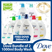 [Bundle Sale][DOVE] Body Wash 2 x 1000ml Cool/Energize/Revive/Fresh Touch/Beauty Nourishing/Sensitive/Exfoliating FREE 200ml sensitive!