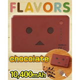 cheero Power Plus DANBOARD version -FLAVORS- CHE-046[チョコレート]