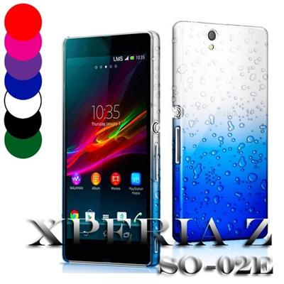 【Xperia Z SO-02E】 Xperia Z SO-02E ケース  透明水滴加工 ケース【メール便送料無料】の画像