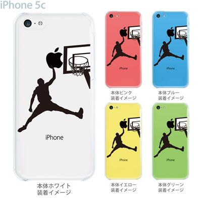 【iPhone5c】【iPhone5c ケース】【iPhone5c カバー】【クリア ケース】【カバー】【スマホケース】【クリアケース】【イラスト】【クリアーアーツ】【バスケット】 08-ip5cp-ca0068の画像