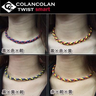 COLANCOLAN(コランコラン) TWIST smart ネックレス マルチカラーB【マイナスイオンネックレス】【オーダーメイド】の画像