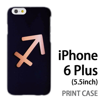 iPhone6 Plus (5.5インチ) 用『0720 星座いて座マーク』特殊印刷ケース【 iphone6 plus iphone アイフォン アイフォン6 プラス au docomo softbank Apple ケース プリント カバー スマホケース スマホカバー 】の画像