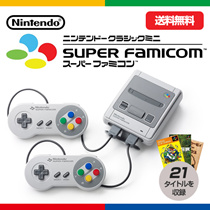 ★新品★任天堂ニンテンドークラシックミニ スーパーファミコン