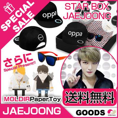【STAR OPPA BOX】 ジェジュン グッズ (帽子+ Tシャツ1枚+サングラス)★SPECIAL PRESENT◆JYJ KIM JAEJOONG  【K-POP】【グッズ】の画像