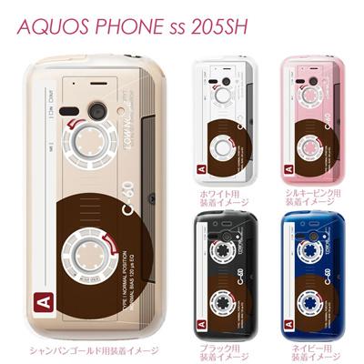 【AQUOS PHONE ss 205SH】【205sh】【Soft Bank】【カバー】【ケース】【スマホケース】【クリアケース】【クリアーアーツ】【カセットテープ】 08-205sh-ca0095の画像