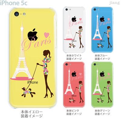 【iPhone5c】【iPhone5cケース】【iPhone5cカバー】【ケース】【カバー】【スマホケース】【クリアケース】【フラワー】【エッフェル塔とイヌ】 22-ip5c-ca0099の画像
