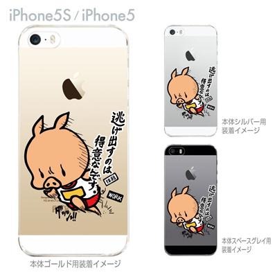 【SWEET ROCK TOWN】【iPhone5S】【iPhone5】【iPhone5sケース】【iPhone5ケース】【カバー】【スマホケース】【クリアケース】【アート】 46-ip5s-sh2019の画像