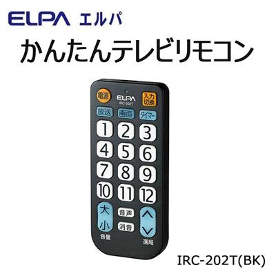ELPAかんたんテレビリモコンIRC-202T(BK)