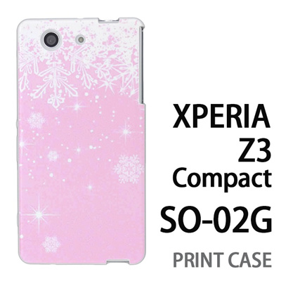 XPERIA Z3 Compact SO-02G 用『1205 雪結晶の模様 ピンク』特殊印刷ケース【 xperia z3 compact so-02g so02g SO02G xperiaz3 エクスペリア エクスペリアz3 コンパクト docomo ケース プリント カバー スマホケース スマホカバー】の画像