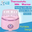 Korea Snow Bear HL-0835 Baby Feeding Bottle Warmer Sterilizer Warm Milk Heating Food Portable Design