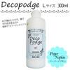 Deco Podge デコポッジ 接着とコーティングのできる進化したデコパージュ液 ペーパーナプキン Lサイズ 300ml DEP-02L