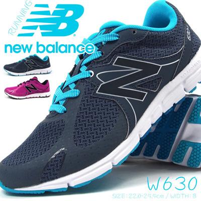 【送料無料】newbalanceニューバランススニーカーレディース全2色W630RB5RO5ランニングカジュアルローカットウォーキングジョギング軽量メッシュ女性婦人