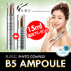 [AHC / ETICS ] AHC PHYTO COMPLEX B5 AMPOULE 30ml + 15ml  追加プレゼント  フィトコンプレックスB5アンプル