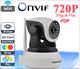 VStarcam C7824WIP HD 720P Wireless IP Camera wifi Night Vision Camera IP Network Camera CCTV WIFI P2P Onvif IP Camera * Latest in Class * Enhanced Video Processing * Stronger Wifi Signal *