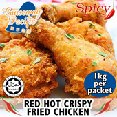 [CAUSEWAY PACIFIC] Red Hot Crispy Fried Chicken / HALAL / Breaded with special ingredient !! / SPICY !!/ 1kg / 12 Pcs / CHEAPER THAN WHOLE SALE PRICE / ONLY ON QOO10