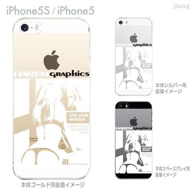 【iPhone5S】【iPhone5】【HAREM graphics】【iPhone5sケース】【カバー】【スマホケース】【クリアケース】 hgx-ip5s-024の画像
