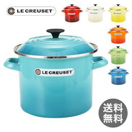 ルクルーゼ 寸胴鍋 7.6L 22cm シチュー 煮込み鍋 ストックポット 調理器具 キッチン用品 N4100-22 Le Creuset Stockpot 8qt