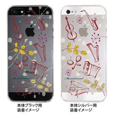 【iPhone5S】【iPhone5】【Clear Arts】【iPhone5ケース】【カバー】【スマホケース】【クリアケース】【ミュージック】 09-ip5-mu0015の画像