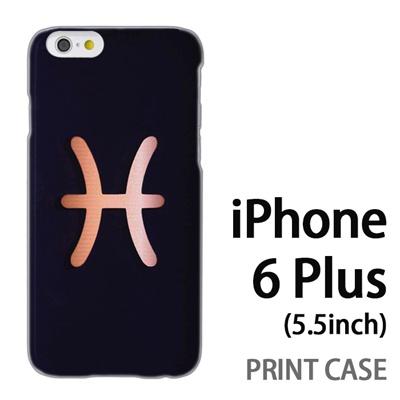 iPhone6 Plus (5.5インチ) 用『0720 星座うお座マーク』特殊印刷ケース【 iphone6 plus iphone アイフォン アイフォン6 プラス au docomo softbank Apple ケース プリント カバー スマホケース スマホカバー 】の画像