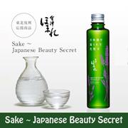* 60% Sake * Japanese Beauty Secret * Skin Lotion