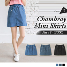 OB DESIGN ★ OBDESIGN ★ ORANGEBEAR ★ ELASTIC WAIST EMBROIDERED CHAMBRAY MINI SKIRTS ★ 3 COLORS ★