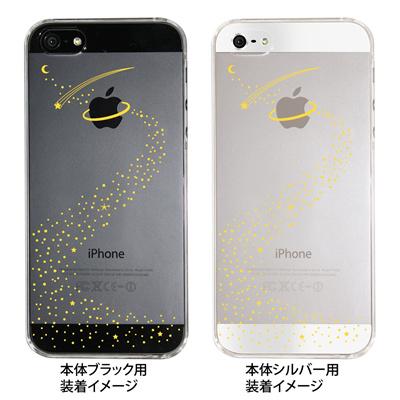 【iPhone5S】【iPhone5】【iPhone5】【ケース】【カバー】【スマホケース】【クリアケース】【宇宙イエロー】 ip5-10-ca0011c-ylの画像