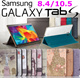 *Cheap+Quality* Samsung Galaxy Tab S 8.4 10.5 Rotate Smart Book Slim Vintage Case Cover Casing T700 T701 T705 T800 T801 T805