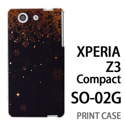 XPERIA Z3 Compact SO-02G 用『1205 雪結晶の模様 黒』特殊印刷ケース【 xperia z3 compact so-02g so02g SO02G xperiaz3 エクスペリア エクスペリアz3 コンパクト docomo ケース プリント カバー スマホケース スマホカバー】の画像