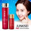 【JUNKISEI】Ageless Prime Moisture Lotion -200ml ★FREE Gift: Emulsion 33ml