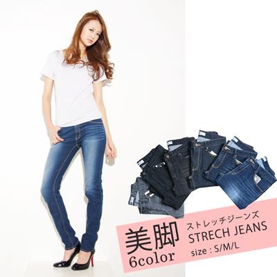 【到着後レビューで送料無料】『ska-jeans』超ストレッチ!歩きやすくて履きやすい美脚デニムジーンズ スキニー ジーンズ デニム デニンス レギパン パンツ ズボン レディースファッションの画像