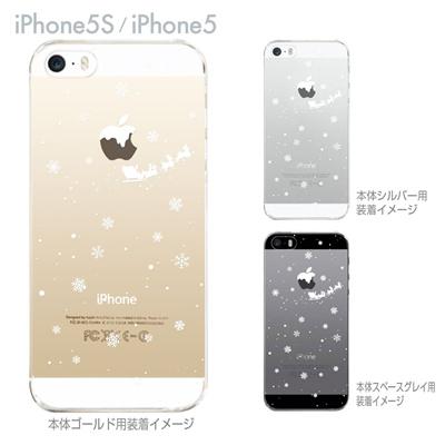 【iPhone5S】【iPhone5】【Clear Arts】【iPhone5sケース】【iPhone5ケース】【クリア カバー】【スマホケース】【クリアケース】【ハードケース】【着せ替え】【イラスト】【クリアーアーツ】【サンタとトナカイ】 08-ip5s-ca0102の画像