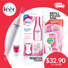 [RB] -【FREE GIFTS + DELIVERY!】Veet - Sensitive Touch Electric Trimmer + FREE Dettol! NEW!!