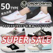 ◆送料無料◆[本日限定特価割引! ]◆全商品 PAPERPLANES 50%-70%sale!SNSで話題の 韓国人気スニーカーコレクション エアクッションスニーカー /ランニングシューズスポーツシュ