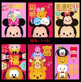 ★6pcs set CNY Red Packets Envelope Pig Chinese New Year Wedding Angbao Red Packet cartoons Kids baby