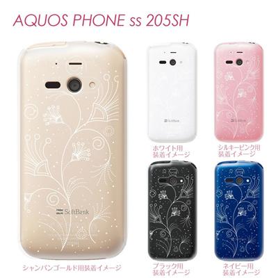 【AQUOS PHONE ss 205SH】【205sh】【Soft Bank】【カバー】【ケース】【スマホケース】【クリアケース】【フラワー】 22-205sh-ca0044の画像