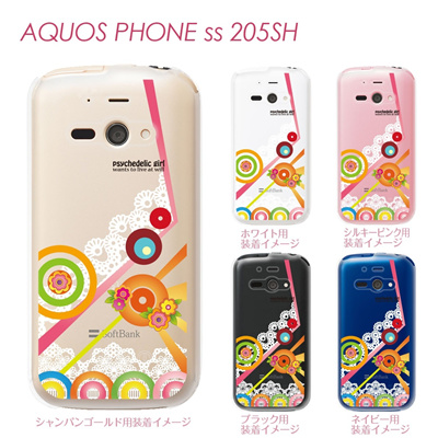 【AQUOS PHONE ss 205SH】【205sh】【Soft Bank】【カバー】【ケース】【スマホケース】【クリアケース】【クリアーアーツ】【psychedelic girl】 21-205sh-ps0004の画像