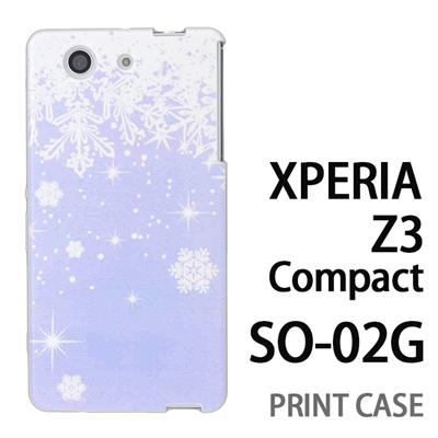 XPERIA Z3 Compact SO-02G 用『1205 雪結晶の模様 水』特殊印刷ケース【 xperia z3 compact so-02g so02g SO02G xperiaz3 エクスペリア エクスペリアz3 コンパクト docomo ケース プリント カバー スマホケース スマホカバー】の画像