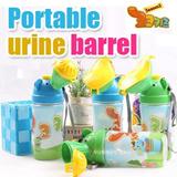 [CocoKids]★Portable urine barrel 380ml/480ml★Leakproof portable urinal/Our children go out commodity/Korea/gobiz-034