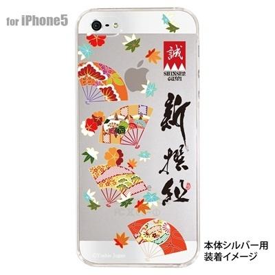 【iPhone5S】【iPhone5】【新撰組】【iPhone5ケース】【カバー】【スマホケース】【クリアケース】【新選組】 B-ip5f15-5-caの画像