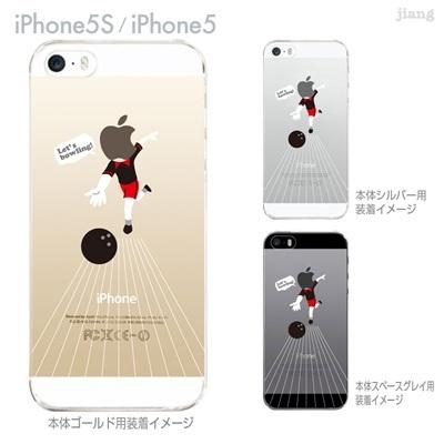 【iPhone5S】【iPhone5】【Clear Arts】【iPhone5sケース】【iPhone5ケース】【スマホケース】【クリア カバー】【クリアケース】【ハードケース】【クリアーアーツ】【ボウリング】 10-ip5s-ca0081の画像