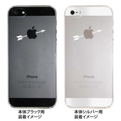 【iPhone5S】【iPhone5】【iPhone5】【ケース】【カバー】【スマホケース】【クリアケース】【アップルに矢】 ip5-10-ca0014の画像