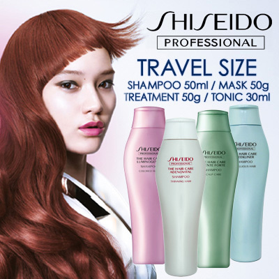 CRAZY SALE!! [TRAVEL SIZE] Shiseido Professional Haircare Deals for only S$49.9 instead of S$0