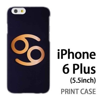 iPhone6 Plus (5.5インチ) 用『0720 星座かに座マーク』特殊印刷ケース【 iphone6 plus iphone アイフォン アイフォン6 プラス au docomo softbank Apple ケース プリント カバー スマホケース スマホカバー 】の画像