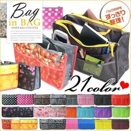【メール便送料無料】バッグインバッグ 選べる多彩な21カラー♪スマホもタブレットもコスメもこれでスッキリ整理!バッグ イン バッグ Bag in Bag ポーチ 仕切り レディース メンズ バッグインバッグ