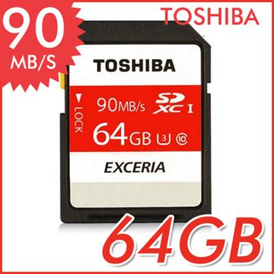 東芝SDカードSDXCカード64GBclass10クラス10EXCERIAUHS-I90MB/sパッケージ品