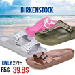 [BIRKENSTOCK] ★27thMARCH 39.8$  !!!!!!★FREE SHIPPING■★2017 HOT Trend colour item added / EVA / AROZONA /