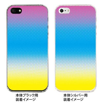 【iPhone5S】【iPhone5】【Clear Arts】【iPhone5ケース】【カバー】【スマホケース】【クリアケース】【レインボー】 08-ip5-ca0065の画像