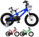 ROYALBABY(ロイヤルベビー) 14インチ 子供用自転車 BMXスタイル RB-Freestyle14 キッズバイク