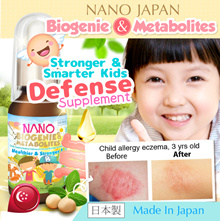[$4 CASH REBATE*! SHOCKING HOLLOWEEN DEAL!] LIKE  A DOCTOR at HOME! ♥#1 BOOST IMMUNE UP! ♥CLINICAL 5X PROBIOTICS BOOSTER ★FLU NO MORE! •NANO BIOGENIE ♥ Made In Japan